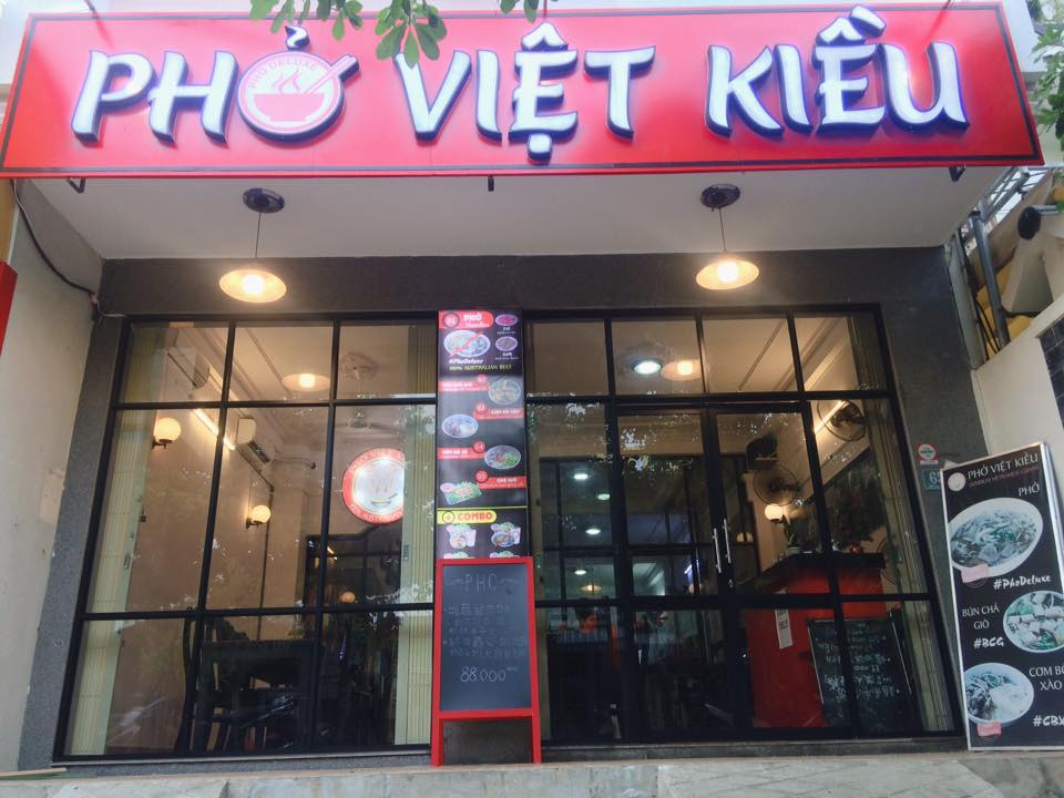 Da Nang business for sale